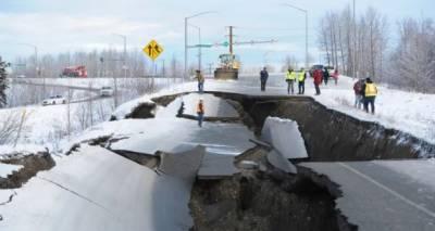 امریکی ریاست الاسکا میں7.0 شدت کا زلزلہ