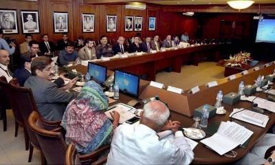 سندھ کابینہ نے مزدور کی کم سے کم تنخواہ 16 ہزار 200 روپے مقرر کردی