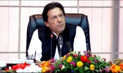 وزیر اعظم کی زیرصدارت پنجاب کابینہ اجلاس، 100 روزہ پرفارمنس پربریفنگ