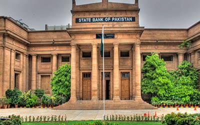 اسٹیٹ بینک نے دو ماہ کیلئے مانیٹری پالیسی کا اعلان کر دیا