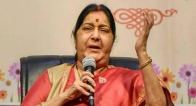 بھارت وزیر خارجہ شاہ محمود قریشی کے گگلی والے بیان پر تلملا اٹھا