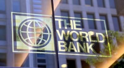 کراچی کو ترقی کے لیے 10ارب ڈالر ملیں گے، ورلڈ بینک