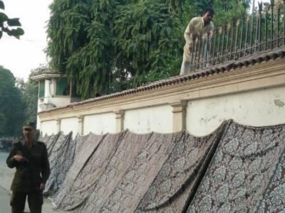 گورنر ہاؤس کی دیواریں گرانے کا اقدام لاہور ہائیکورٹ میں چیلنج