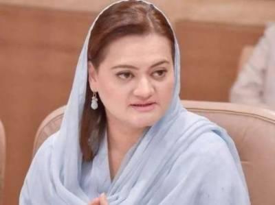 علیمہ خان کی منی لانڈرنگ کے پیچھے خود عمران خان ہیں، مریم اورنگزیب
