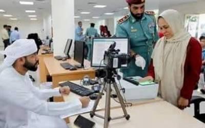 متحدہ عرب امارات کے قومی دن کے موقع پر حکومت نے ایمنسٹی سکیم میں ایک ماہ کی توسیع کردی