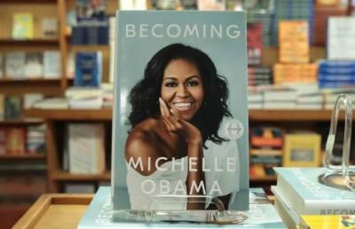 سابق خاتونِ اول مشل اوباما کی کتاب نے فروخت کے نئے ریکارڈ قائم کر دیے