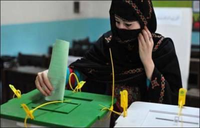 پی بی 47 میں ضمنی انتخاب کیلئے پولنگ جاری