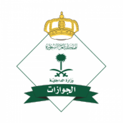 سعودی عرب میں اہلیہ کا اقامہ اپنے نام منتقل کروانے کا طریقہ جانیئے