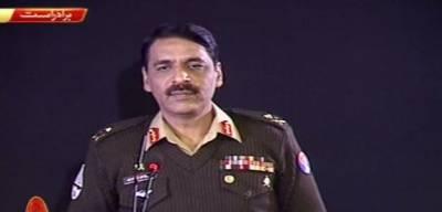 2 سالوں میں پاک فوج کے 400افسروں کو سزا دی گئی ہے:ترجمان پاک فوج
