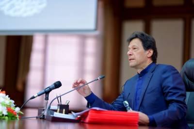 حکومت وہی کرے گی جو پاکستان کے مفاد میں ہو گا، وزیراعظم