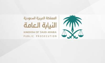 سعودی عرب میں سوشل میڈیا پر ویڈیو اپلوڈ کرنے والے ہو جائیں ہوشیار