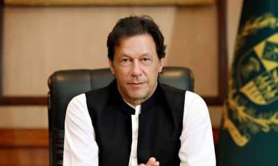 پاکستان نے ٹرمپ کے خط کا جواب دینے کا فیصلہ کر لیا