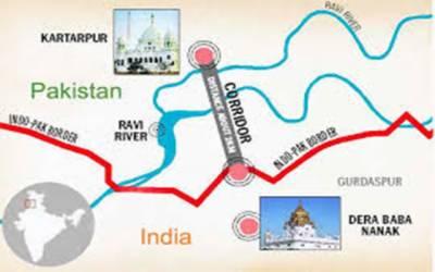 پاکستان کرتارپور بارڈر کوریڈور کو سیاسی رنگ دینے سے باز رہے : بھارت