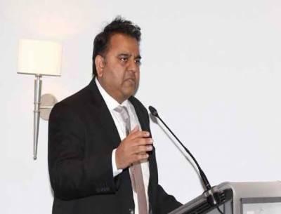 برطانوی اور ہالی وڈ اداکار پاکستان میں بھی شوٹنگ کریں، فواد چوہدری