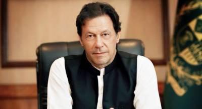 عمران خان کیخلاف الزام ثابت نہیں ہوا، ٹریبونل کا تحریری فیصلہ
