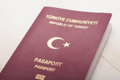 ترکی میں جائیداد خریدیں اور شہریت حاصل کریں