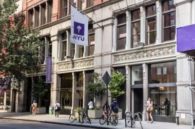 نیویارک یونیورسٹی نے اسرائیلی بائیکاٹ کی حمایت کر دی