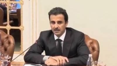 خلیج تعاون کونسل اجلاس ،امیر قطر نے شرکت سے انکار کردیا