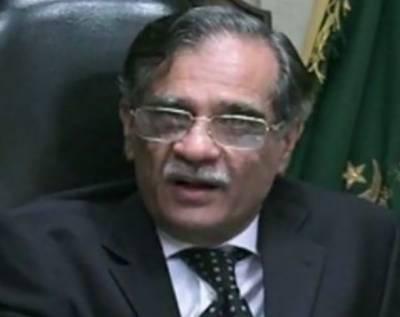 چیف جسٹس پاکستان میاں ثاقب نثار دو روزہ دورے پر کوئٹہ پہنچ گئے