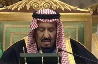 سعودی شہزادی کا انتقال،متحدہ عرب امارات کی جانب سے تعزیت کا اظہار