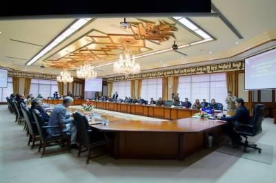 وزیراعظم کی زیرِ صدارت وفاقی کابینہ کا خصوصی اجلاس 9 گھنٹے بعد ختم