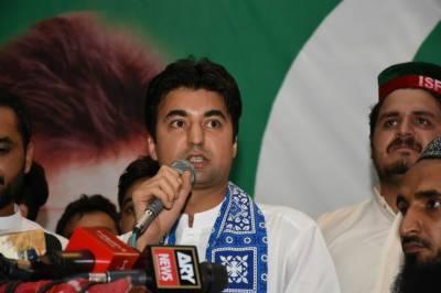 بہتر کارکردگی دکھانے پر مراد سعید کو وفاقی وزیر بنانے کا اعلان