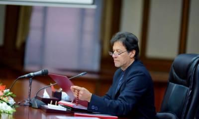 نوجوان عظیم لیڈر حضرت محمد ﷺ کی پیروی کریں ، وزیرِاعظم عمران خان