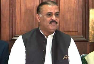 وفاقی پارلیمانی سیکریٹری پٹرولیم راجہ ریاض نے استعفیٰ دیدیا