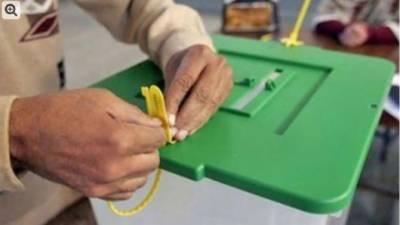 پنجاب اسمبلی کی نشست حلقہ پی پی 168 میں ضمنی انتخاب کیلئے پولنگ شروع
