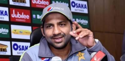 دورہ جنوبی افریقہ کیلئے پاکستانی ٹیم روانہ،کھلاڑی مشکل دورے سے خوفزدہ نہ ہوں:سرفراز احمد