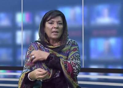 علیمہ خان کو 2 کروڑ 94 لاکھ جمع کرانے کا حکم