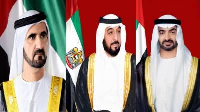 بحرین کی شہزادی شیخاءنورہ انتقال کر گئیں