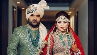 کپل شرما گنی چتھرا کے ساتھ رشتہ ازدواج میں منسلک ہو گئے