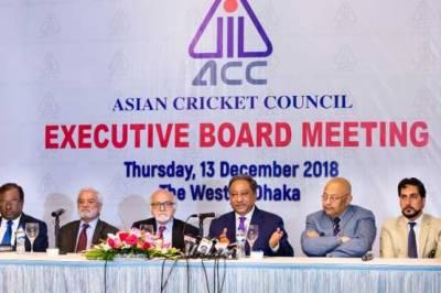 ایشیاء کپ 2020 کی میزبانی پاکستان کو مل گئی