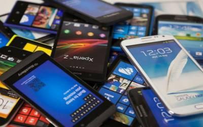 چین کی نئی موبائل کمپنی کا پاکستان میں کاروبار شروع کرنے کا تہلکہ خیز اعلان
