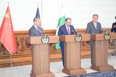 کابل میں سہ فریقی مذاکرات،پاکستان،افغانستان اور چین کے درمیان مفاہمتی یادداشت پر دستخط