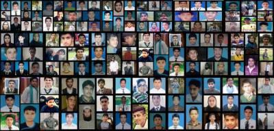 سانحہ اے پی ایس پشاور کو 4 برس بیت گئے، 16دسمبر کا دن ہمیں سیاہ دن کی یاد دلاتا ہے:وزیراعظم