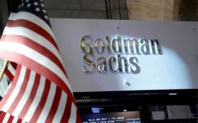 ملائیشیا نے منی لانڈرنگ کے الزامات پر معروف امریکی بینک گولڈ مین ساشے کو جرمانہ کر دیا
