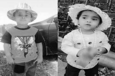 خاتون نے سابق منگیتر کے 2 بچوں کو قتل کر دیا