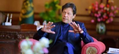 حکومت کی حالیہ کاوشوں سےغیر ملکی کمپنیاں سرمایہ کاری کررہی ہیں، وزیر اعظم عمران خان