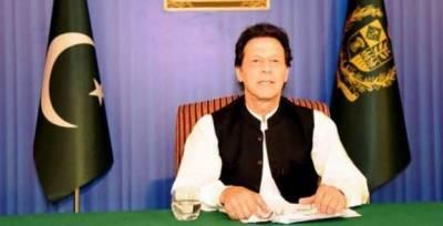 پاکستان کو تین ارب ڈالر کی امداد کے اعلان پر وزیراعظم عمران خان کا متحدہ عرب امارات کا شکریہ