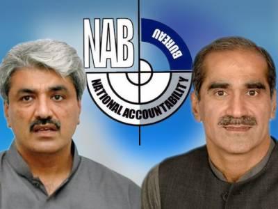 سعد رفیق اور سلمان رفیق کی آج عدالت میں پیشی