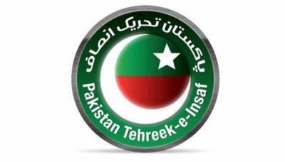 پی ٹی آئی ٹویٹر اکاؤنٹ سے جنوبی پنجاب سیکریٹریٹ کا اعلان ہٹا دیا گیا