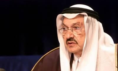 سعودی شہزادہ طلال بن عبدالعزیز انتقال کر گئے
