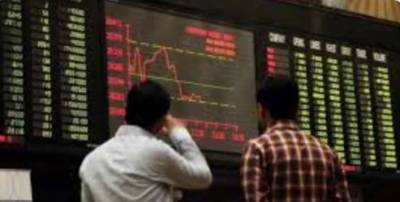 پاکستان سٹاک ایکسچینج میں کاروبار کا منفی آغاز،100 انڈیکس میں 200پوائنٹس کی کمی