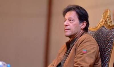 احتساب کے نظام کو مزید مضبوط اور موثر بنائیں گے، وزیر اعظم عمران خان