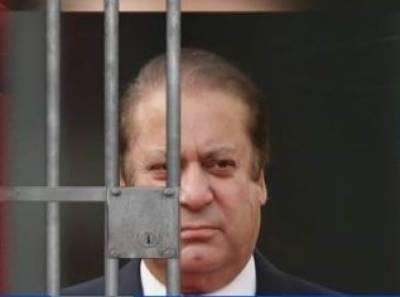 نوازشریف کو لاہور منتقل کرنے کے حوالے سے حکمت عملی تبدیل کردی گئی