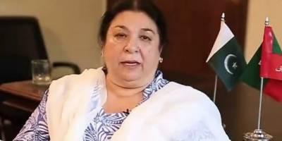 پنجاب ہیلتھ کیئر کمیشن کا نیا بورڈبھی تحلیل،یاسمین راشد ودیگر کو توہین عدالت کا نوٹس جاری