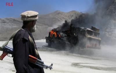 کراچی میں چینی سفارتخانے پر حملے کا ماسٹر مائنڈ ، بی ایل اے کا چیف کمانڈر خودکش حملے میں ہلاک