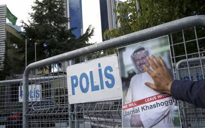 ترکی کا جمال خشوگی کے قتل کی تحقیقات کے مسئلے کو اقوام متحدہ میں اٹھانے کا اعلان